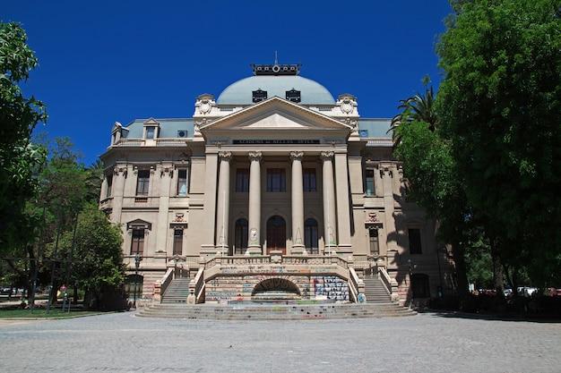 Museo nacional de bellas artes de chile en santiago, chile