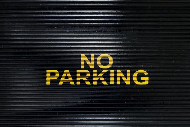 Ninguna señal de estacionamiento