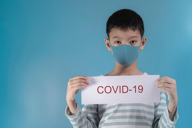 Niño con máscara de protección facial médica.