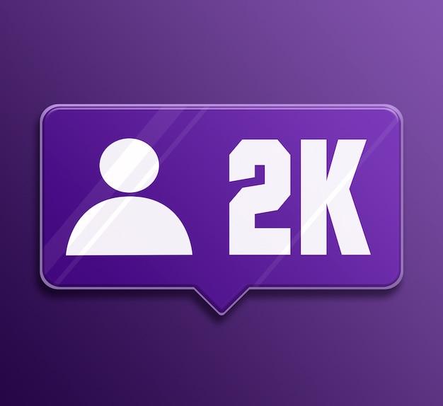 Notificación de redes sociales 2k seguidores burbuja de discurso de vidrio 3d