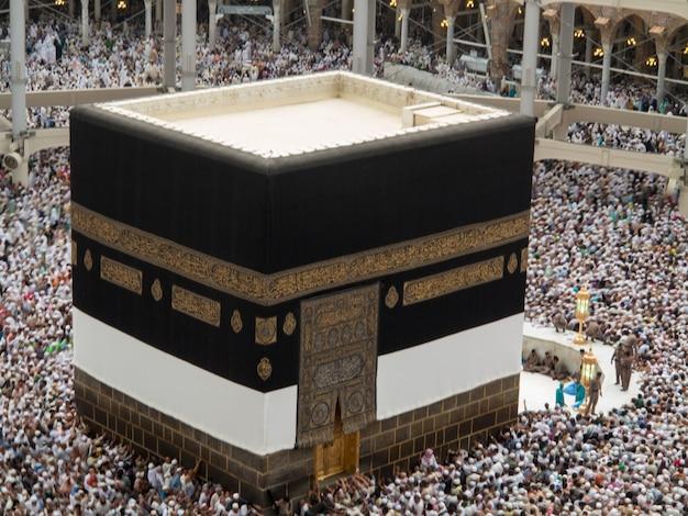 Nuevas Imagenes De Kaaba En La Meca Despues De La Restauracion Foto Premium