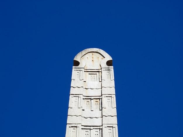 Obeliscos en la ciudad de axum, etiopía