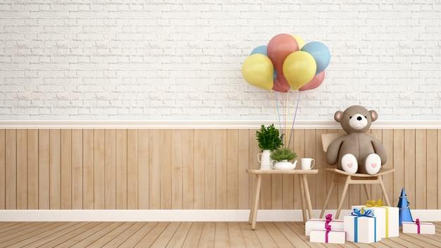 Oso con globo y regalo - rendering 3d