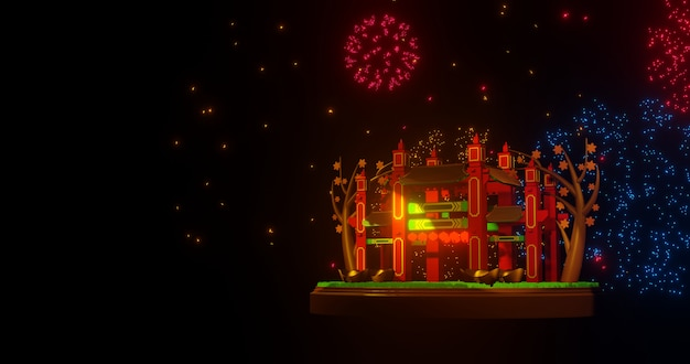 Pabellón chino arco, oro, dinero. reencriptado 3d. fuegos artificiales