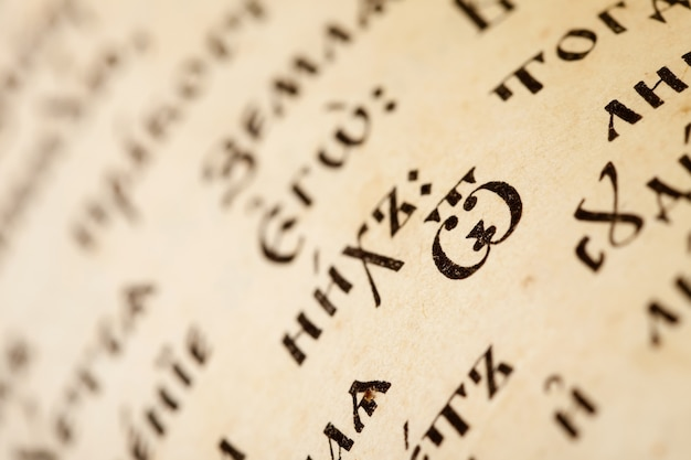 Página del libro antiguo