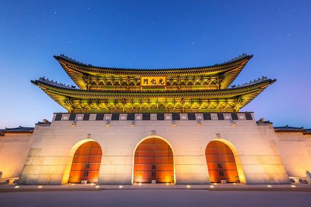 Palacio gyeongbokgung, frente a la puerta del palacio en el centro de seúl, corea del sur. nombre del palacio 'gyeongbokgung'
