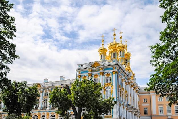 Palacio de tsarskoye selo en san petersburgo