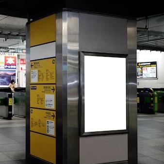 Pantalla de visualización del sistema de tren subterráneo japonés para información de pasajeros