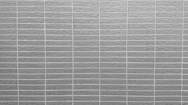 Pared blanca de la textura del fondo. estuco de hormigón de cemento blanco.