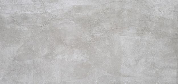 Pared de concreto. interior de cemento vacío para el fondo.