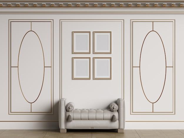 Paredes interiores clásicas con espacio de copia