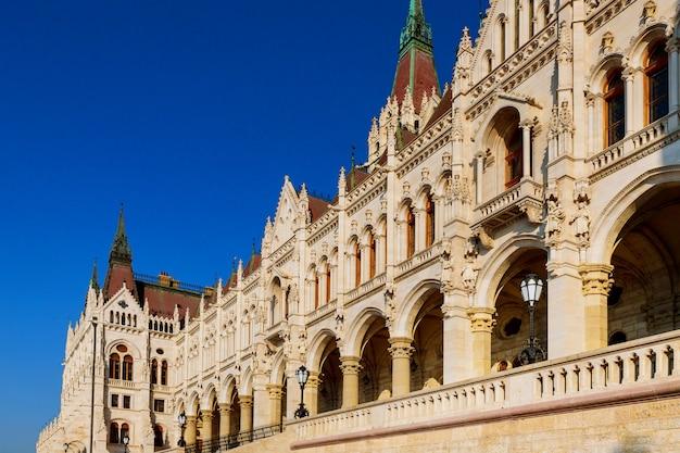 Parlamento húngaro edificio de la asamblea nacional de la nación de hungría