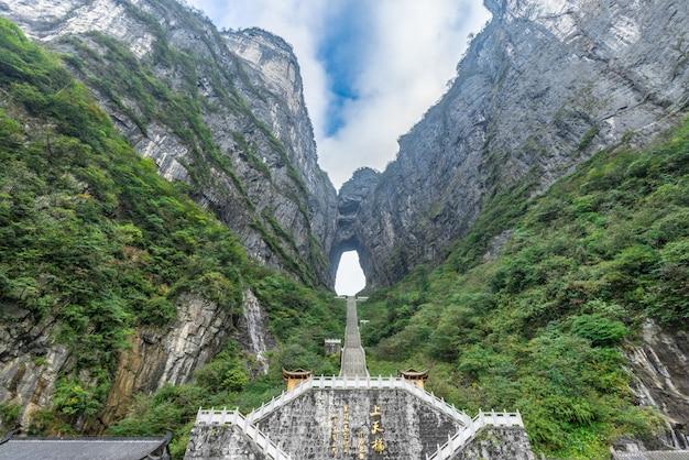 El parque nacional de la montaña tianmen en la puerta del cielo zhangjiajie china