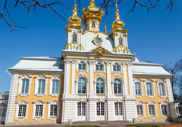 Parte del palacio de catalina en san petersburgo, rusia.