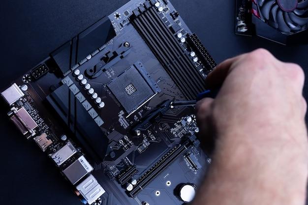 Placa base y memoria en el portátil.