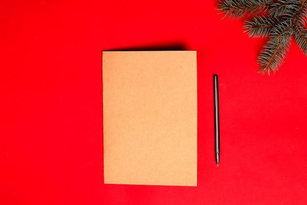 Plan de año nuevo, para hacer la lista