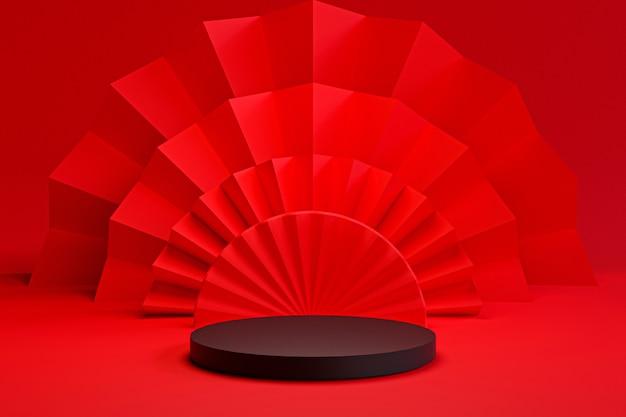 Podio de cilindro negro con fondo de abanico de papel rojo para el diseño chino de la exhibición del escenario del producto mediante la técnica de renderizado 3d.