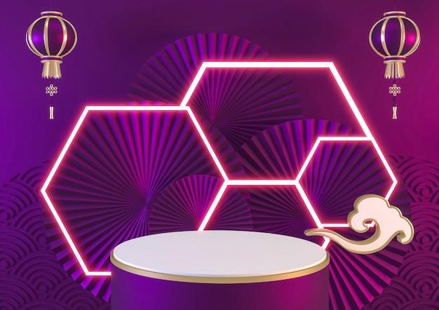El podio púrpura y el neón de luz rosa muestran la representación geométrica del producto cosmético en 3d