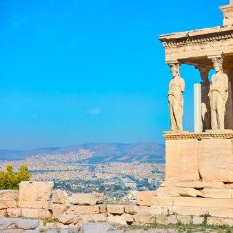 El pórtico de las cariátides en la acrópolis de atenas, grecia. espacio para texto