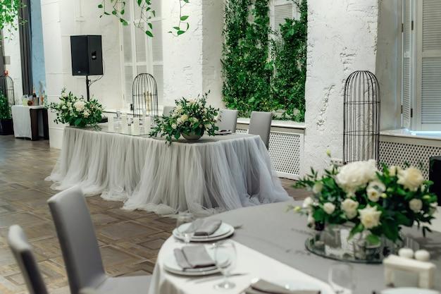 Presidium de los recién casados en la boda