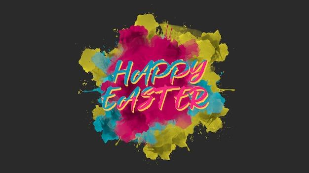 Primer texto feliz pascua sobre fondo multicolor de moda y minimalismo con pincel. estilo de ilustración 3d elegante y de lujo para plantilla de vacaciones y promoción