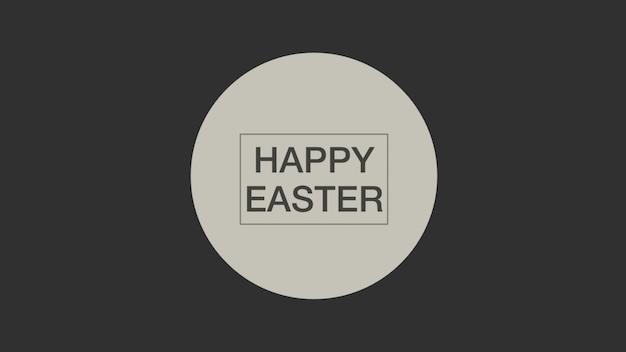 Primer texto feliz pascua sobre fondo negro de moda y minimalismo con círculos geométricos. estilo de ilustración 3d elegante y de lujo para plantilla de vacaciones y promoción