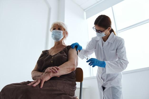 Protección de inmunidad de seguridad de inmunización de pacientes hospitalarios