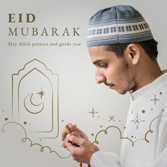 Publicación de eid mubarak en las redes sociales con saludo