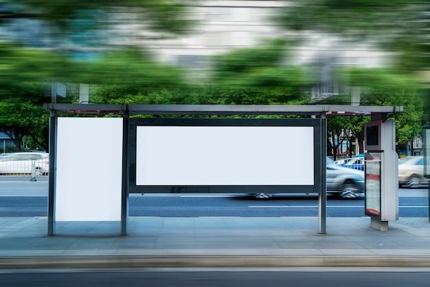 Publicidad de la caja de luz led de la estación