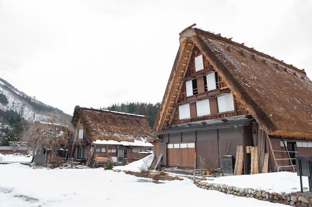 Pueblo histórico japonés que estará cubierto por la nieve.