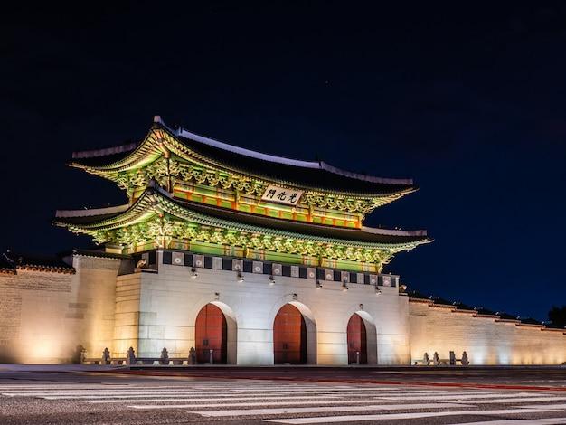 Puerta gwanghwamun del palacio gyeongbokgung