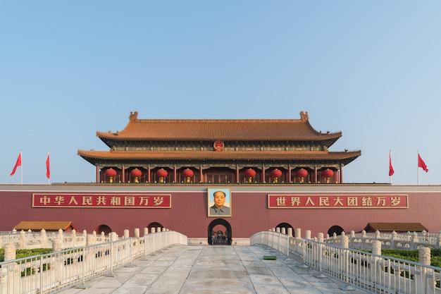 Puerta de tiananmen en beijing, china.