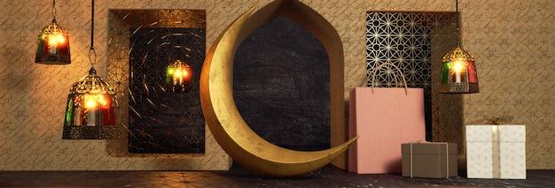 Render 3d de la luna creciente, cajas de regalo y colgantes iluminan