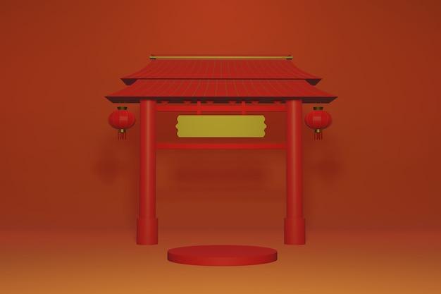 Representación 3d del podio chino para celebrar el festival y el año nuevo