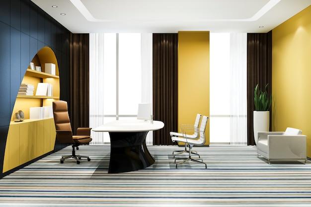 Reunión de negocios de lujo y oficina ejecutiva