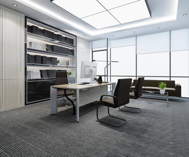 Reunión de negocios de lujo y sala de trabajo en la oficina ejecutiva
