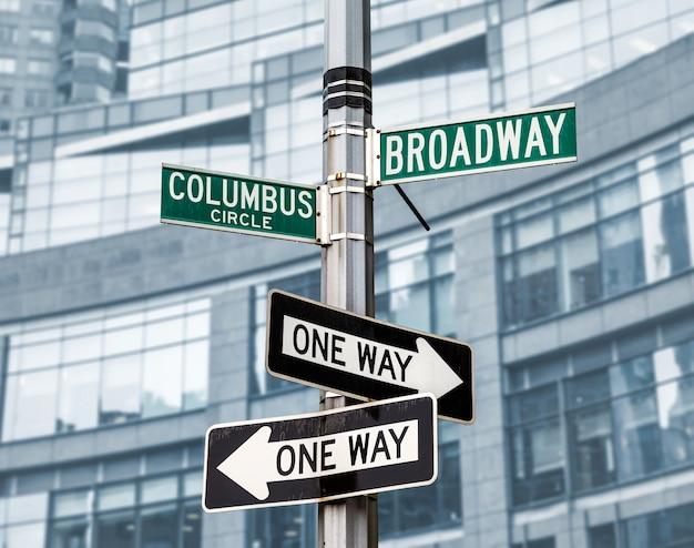 Roadsigns en nueva york