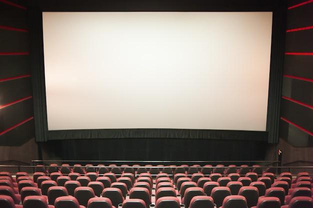 Sala de cine antes de la presentación
