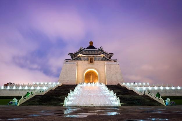 Sala conmemorativa de taipei chiang kai shek en taiwán