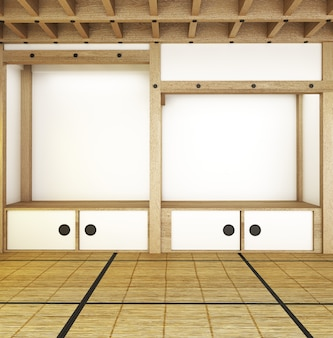 Sala de japón interior estilo japonés.