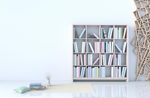 Sala de lectura blanca cálida
