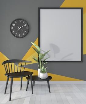 Sala negra y amarilla arte geométrico de la pared color de pintura estilo completo en piso de madera representación 3d