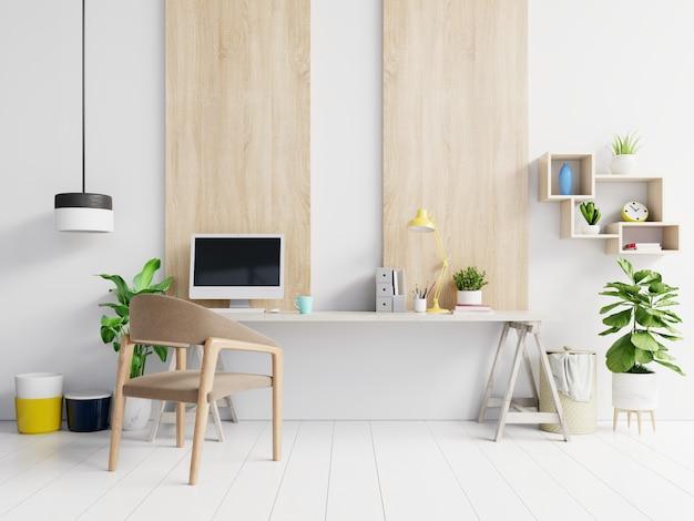 Sala de oficina con una pared blanca.