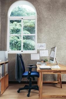 Sala de oficina vacía
