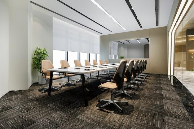 Sala de reuniones de negocios en edificio de oficinas de gran altura cerca de la recepción