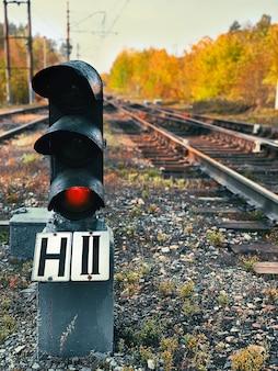 Semáforo con señal roja en la estación de tren.