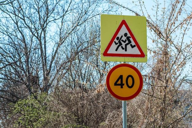 Señal de carretera precaución niños y límite de velocidad 40