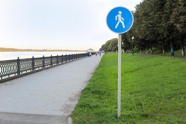 Señal de cruce de peatones
