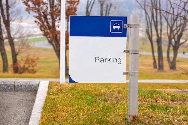 Señal de estacionamiento en el parque en otoño