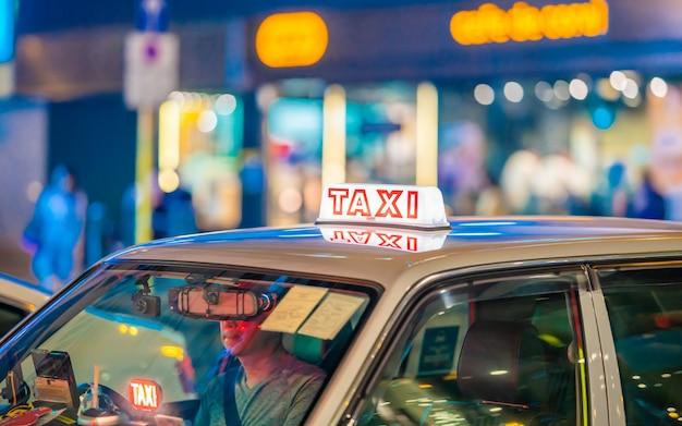 Servicio de taxi de hong kong